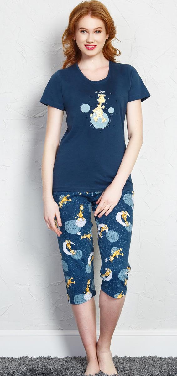 Комплект домашний женский Vienetta's Secret Аdventore, цвет: темно-синий. 708035 0442. Размер XL (50) комплект домашний женский vienetta s secret футболка капри цвет синий 408052 4668 размер xl 50