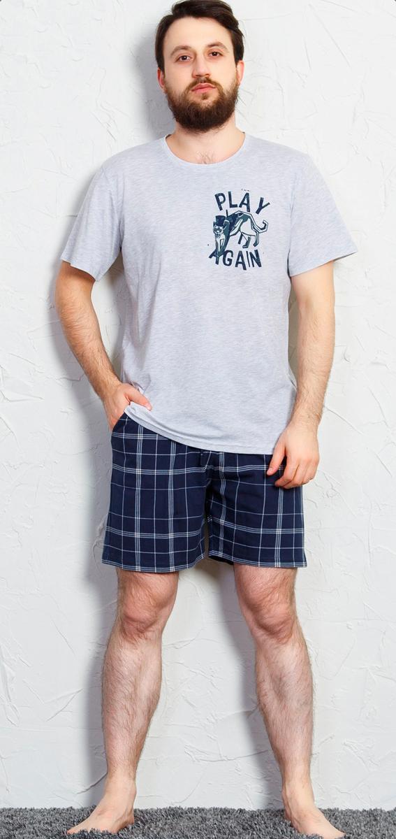 Купить Комплект домашний мужской Vienetta's Secret Play Gain, цвет: серый, темно-синий. 710166 2392. Размер XXL (52)