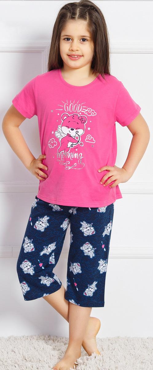 Пижама для девочки Vienettas Secret Good Morning, цвет: темно-розовый, синий. 707060 5076. Размер (128/146), 9-10 лет707060 5076Пижама от Vienettas Secret, состоящая из футболки и капри, выполнена из натурального хлопкового трикотажа. Футболка с короткими рукавами и круглым вырезом горловины спереди оформлена принтом. Принтованные капри с эластичной резинкой на талии.