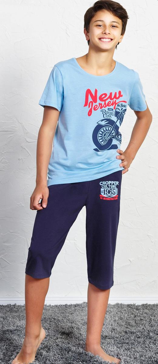 Пижама для мальчика Vienettas Secret Chopper Culture, цвет: голубой, синий. 708103 0000. Размер (128/146), 9-10 лет708103 0000Пижама от Vienettas Secret, состоящая из футболки и капри, выполнена из натурального хлопкового трикотажа. Футболка с короткими рукавами и круглым вырезом горловины спереди оформлена принтом. Капри с эластичной резинкой на талии.