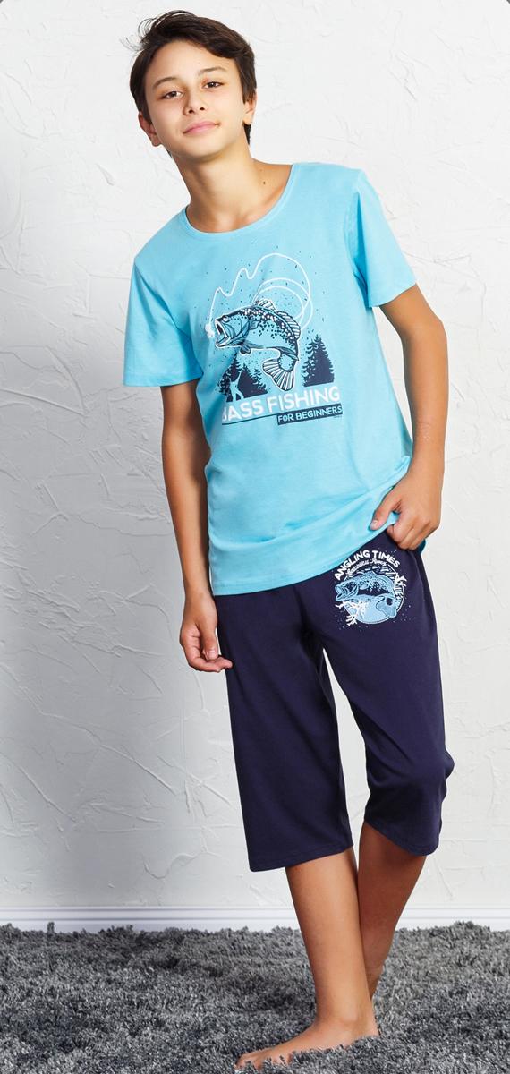 Пижама для мальчика Vienettas Secret Рыба, цвет: светло-бирюзовый, синий. 708101 0000. Размер (146/152), 11-12 лет708101 0000Пижама от Vienettas Secret, состоящая из футболки и капри, выполнена из натурального хлопкового трикотажа. Футболка с короткими рукавами и круглым вырезом горловины спереди оформлена принтом. Капри с эластичной резинкой на талии.