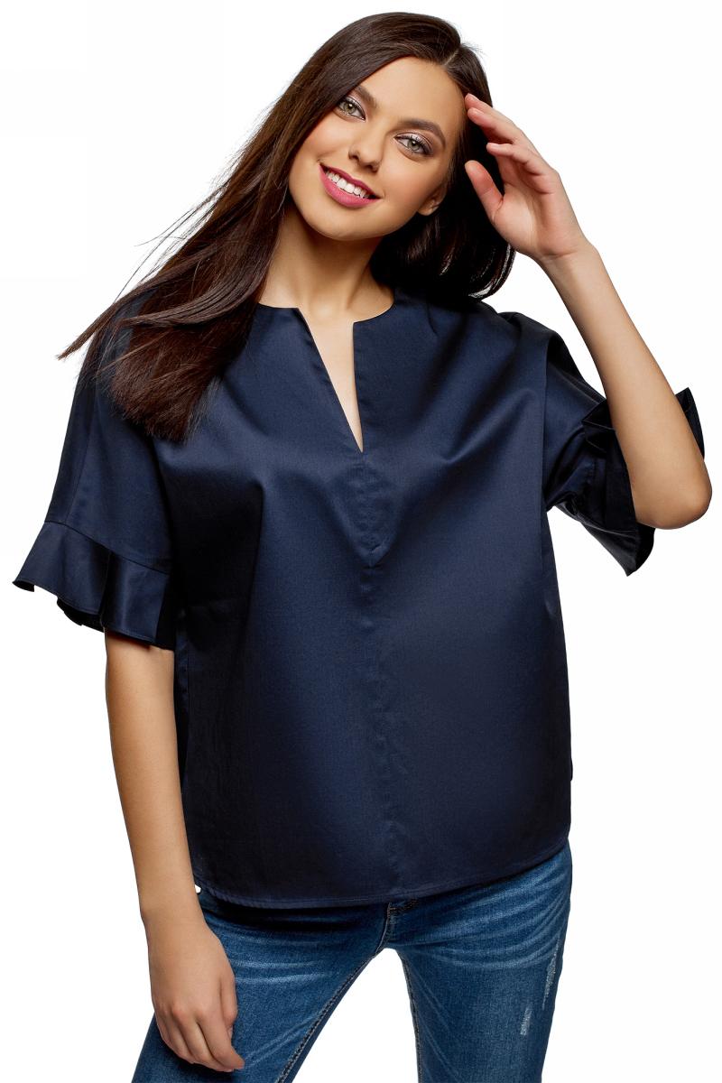 Рубашка женская oodji Ultra, цвет: темно-синий. 13K05001/33113/7900N. Размер 36 (42-170)