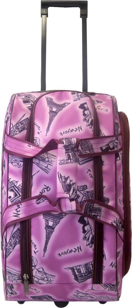 Сумка дорожная Cross Case, на колесах, цвет: розовый