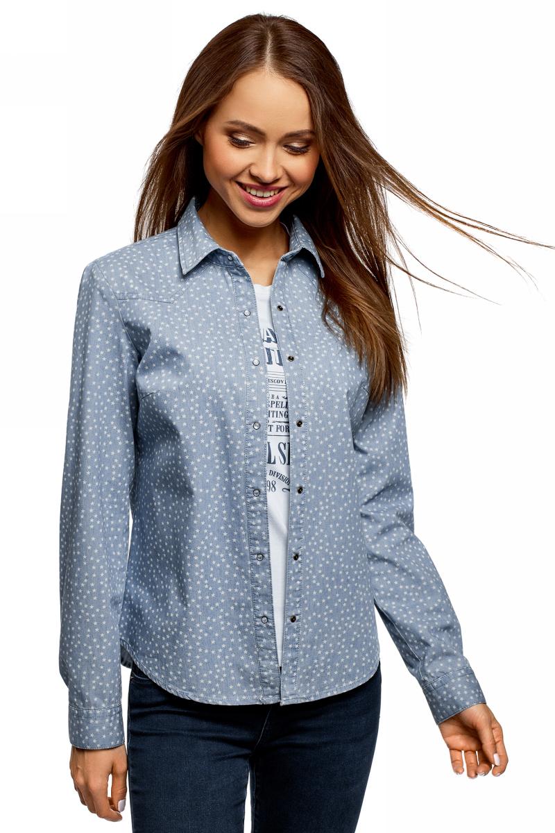 Рубашка женская oodji Ultra, цвет: синий, белый. 16A09003-3/47735/7912G. Размер 44 (50-170)