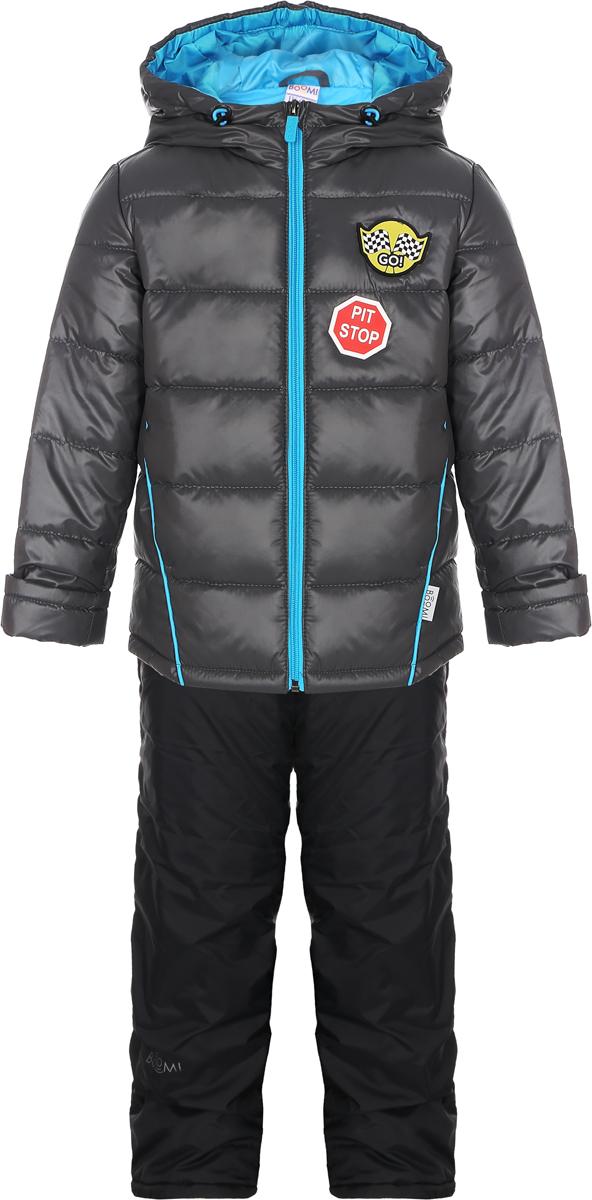 Комплект верхней одежды для мальчика Boom!, цвет: серый. 80014_BOB. Размер 122