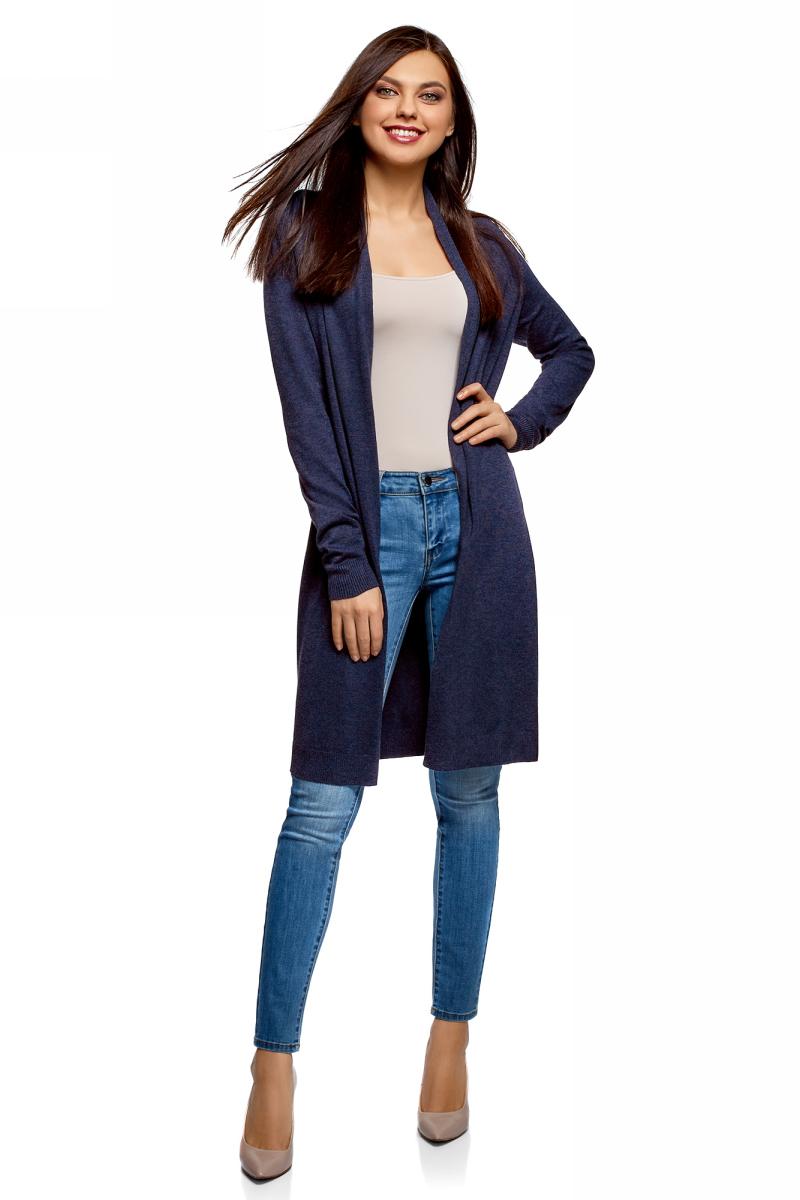 Купить Кардиган женский oodji Collection, цвет: темно-синий меланж. 73212385-4B/48117/7900M. Размер XS (42)