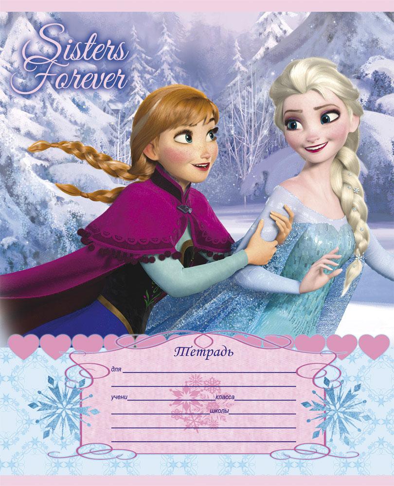 Disney Тетрадь Холодное сердце 12 листов в клетку2333571_вид 2Тетрадь Disney отлично подойдет для занятий школьнику. Обложка, выполненная из плотногокартона, позволит сохранить тетрадь в аккуратном состоянии на протяжении всего временииспользования. Внутренний блок тетради, соединенный двумя металлическими скрепками, состоит из 12 листовбелой бумаги в клетку.