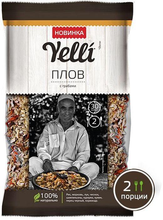 Yelli Плов с грибами, 110 г увелка гарнир плов овощной 2 пакетика по 150 г