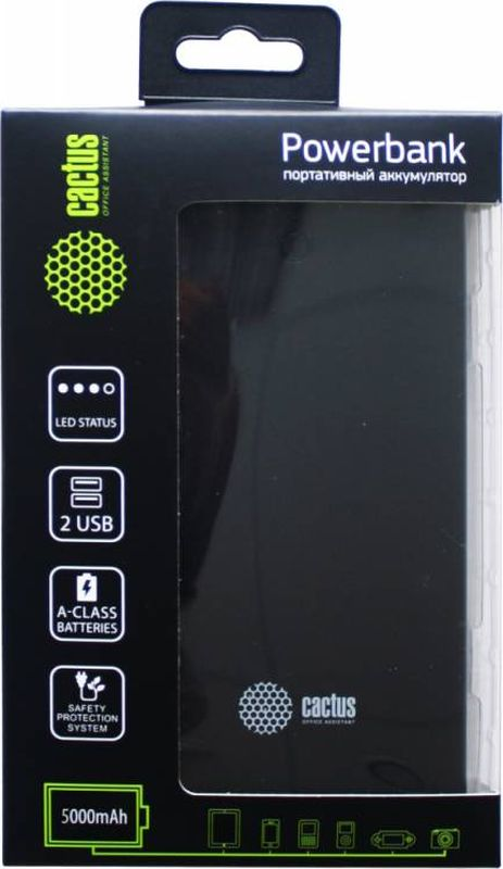 Cactus CS-PBAS282, Dark Grey внешний аккумулятор (5000 мАч) мобильный аккумулятор hiper powerbank xpx6500 li pol