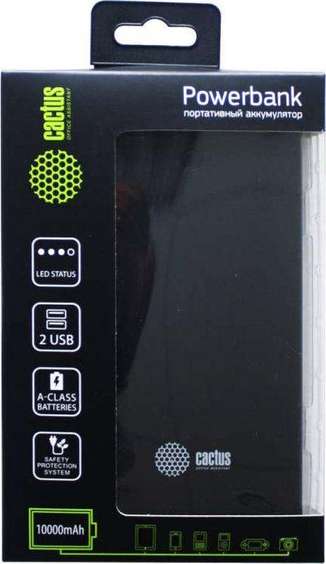 Cactus CS-PBAS283, Dark Grey внешний аккумулятор (10000 мАч) мобильный аккумулятор hiper powerbank xpx6500 li pol