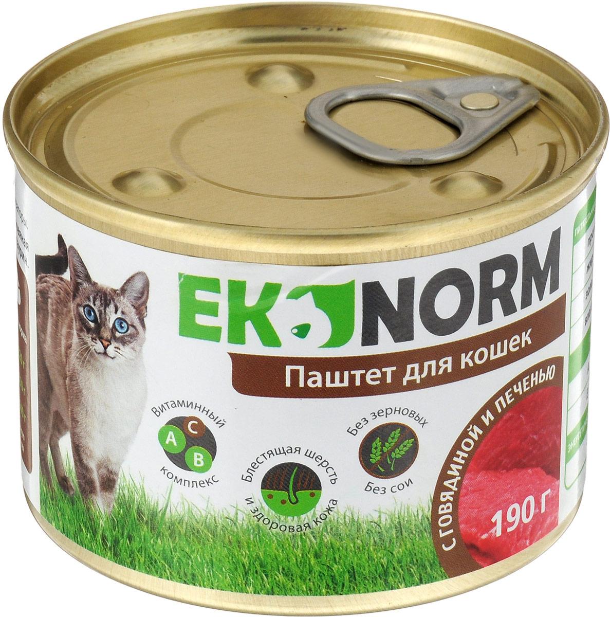Корм консервированный для кошек Ekonorm Паштет, с говядиной и печенью, 190 г корм консервированный для кошек pcg ме о тунец в желе 400 г