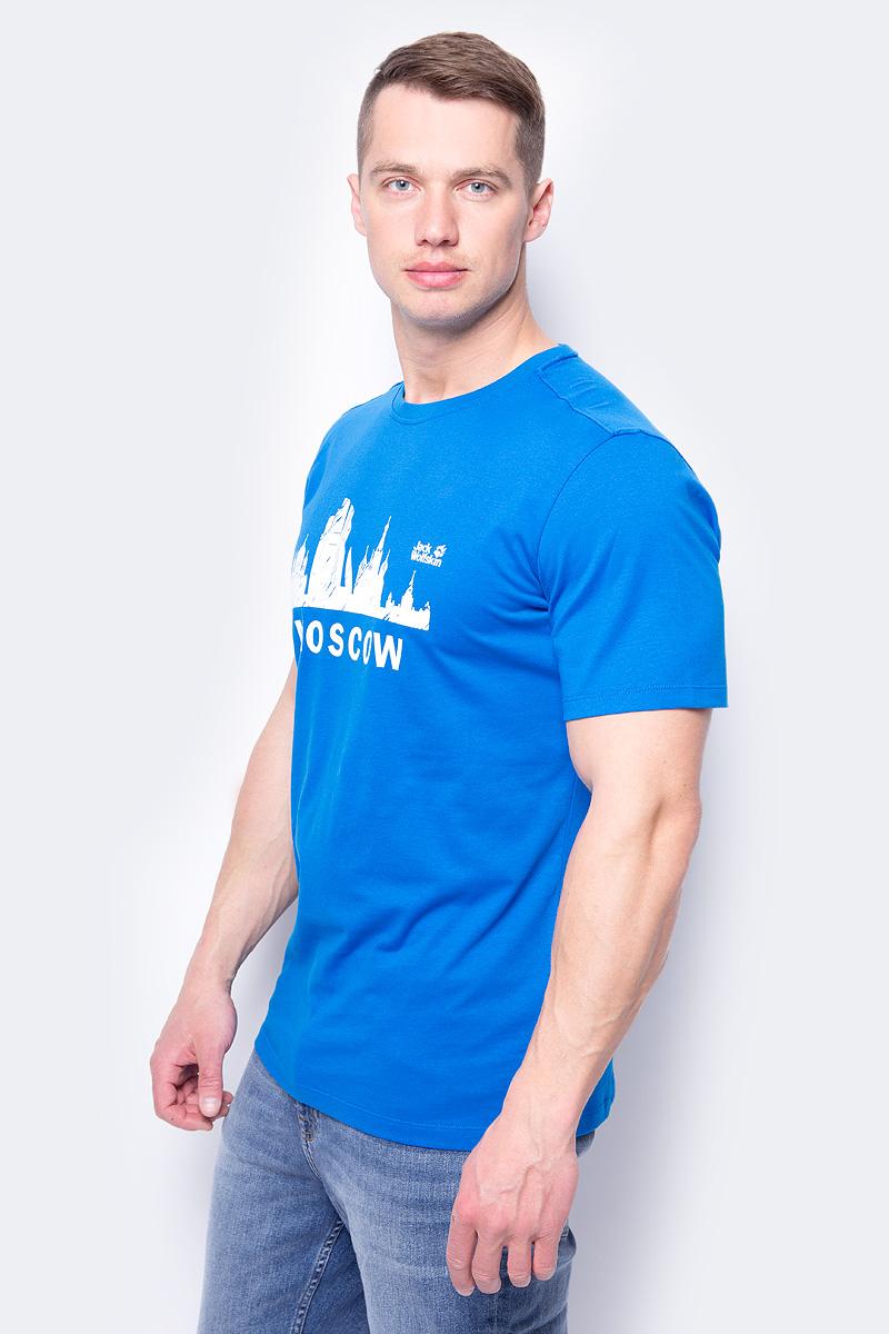 Футболка мужская Jack Wolfskin Moscow, цвет: синий. 5017131-1062. Размер 3XL (56)