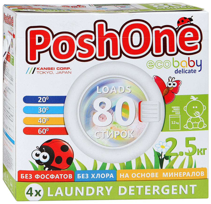 Порошок стиральный Posh One Ecobaby Delicate, концетрированный, с мерной ложечкой, 2,5 кг4580390929151Стиральный порошок для деликатных тканей POSH ONE Ecobaby Delicate сочетает активные ингредиенты растительного происхождения и высокоэффективные, очищающие ферменты Stain Enzymes, позволяющие значительно дольше сохранить яркость и цвет Вашего цветного белья при одновременном бережном отношении к нему.Подходит для автоматических стиральных машин с фронтальной загрузкой, а также для ручной стирки. Подходит для использования с водой любой жесткости, не требуя дополнительного смягчителя.Решает проблему сушки белья. Благодаря входящим в состав активным ферментам и компонентам, которые удаляют бактерии, являющиеся причиной неприятного запаха, белье можно сушить в непроветриваемых помещениях.Содержит кондиционер, придающий невероятную мягкость и нежный аромат Вашим вещам.Не содержит фосфатов, тем самым не позволяет тканям линять и деформироваться.Подходит для всех видов тканей. Состав: сесквикарбонат натрия, лаурилэтерполиоксиэтилен, бикарбонат натрия, надуглекислый натрий, лимонная кислота, натриевая соль, ароматизатор, энзимы.