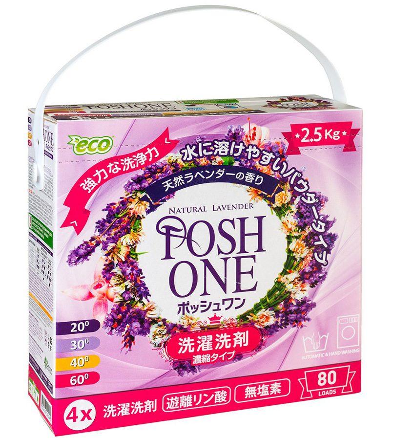 Порошок стиральный Posh One  Natural Lavender , с мерной ложечкой, 2,5 кг -  Бытовая химия