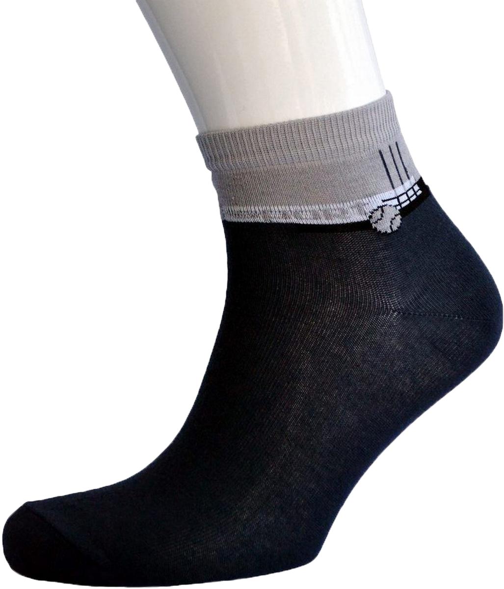 цена на Носки мужские Гамма, цвет: темно-серый. С340. Размер 41/43