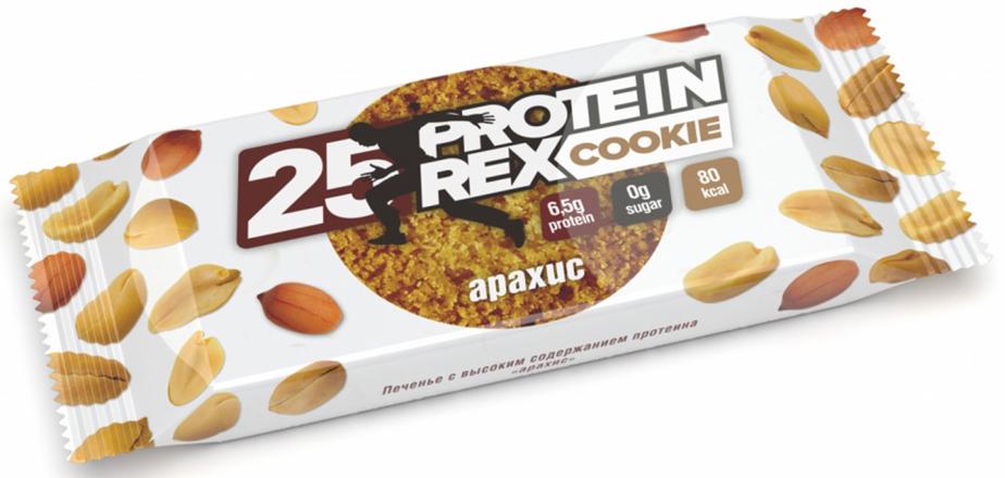 Печенье Protein Rex Сookie, арахис, 50 гPR0011Выпечка с высоким содержанием протеина для употребления до и после тренировки, в перерывах между едой, перед сном. Применяется в дополнение к основному рациону как дополнительный источник белка. Соотношение разных типов протеинов – молочный, пшеничный и яичный позволяет добиться лучшего эффекта по сравнению с употреблением одного типа белка. Употреблять 2 печенья в день.Протеиновый комплекс (молочный белок, пшеничный белок, яичный белок); вишня сушеная, молочный жир, эритрит, полидекстроза, олигофруктоза, глюкозный сироп, какао-порошок, яичный желток, влагоудерживающий агент глицерин, какао тертое, соль поваренная пищевая, разрыхлитель сода пищевая, ароматизатор вишня эмульгатор вишня, эмульгатор лицитин соевый. Содержит подсластитель.