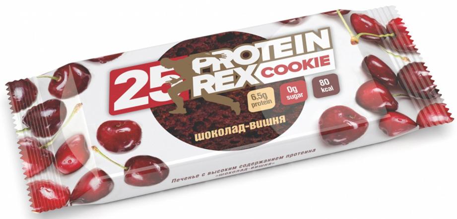 """Печенье Protein Rex """"Сookie"""", шоколад, вишня, 50 г"""
