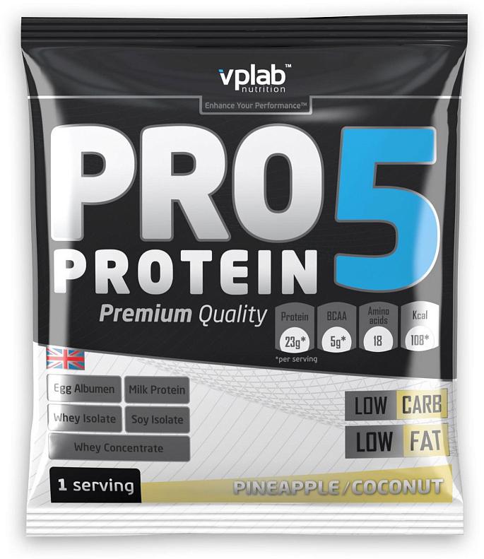 Протеин VP Laboratory ПРО 5, ананас, кокос, 30 гVP1925871PRO 5 - пятикомпонентная белковая смесь. Концентрация 80%. У каждого из этих белков своя скорость усвоения, что способствует постоянному и равномерному поступлению аминокислот в кровь на протяжение более чем пяти часов! Этот протеиновый коктейль создан как дополнение к питанию с целью увеличения количества белка в дневном рационе. Для нормальной работы всех систем организма человеку требуется 2-4 г белка на килограмм веса в сутки!Молочный белок (казеин): снабжает мышцы протеином в течение долгого времени, содержит Л-глютамин.Концентрат сывороточного протеина: быстроусваиваемый протеин с высоким содержанием ВСАА, повышает количество свободных аминокислот в крови.Изолят соевого протеина: наилучший растительный протеин высшей очистки, не содержит ГМО.Изолят сывороточного протеина: высококачественный белок с наивысшей биологической ценностью и функциональной многосторонностью.Яичный белок (альбумин): натуральный гидролизованный яичный белок высокой биологической ценности.В PRO 5 очень низкое количество жиров и углеводов, что в сочетании с пятикомпонентным высококачественным белком делает его отличным компонентом любой тренировочной программы.Рекомендации по применению: PRO 5 целесообразно применять между приемами пищи, после тренировки и на ночь. Постоянное поступление аминокислот очень важно для построения мускулатуры!Рекомендации по приготовлению: 30 г порошка (2 столовые ложки, коктейль должен быть густым) растворить в 300 мл молока до 1,5% жирности.молочный белок, концентрат сывороточного протеина, изолят соевого протеина, изолят сывороточного белка, яичный белок, ароматизатор, карбоната магния, загуститель: гуаровая смола, краситель, соль, цикламат натрия и сахарин натрия, витамины, минералы.