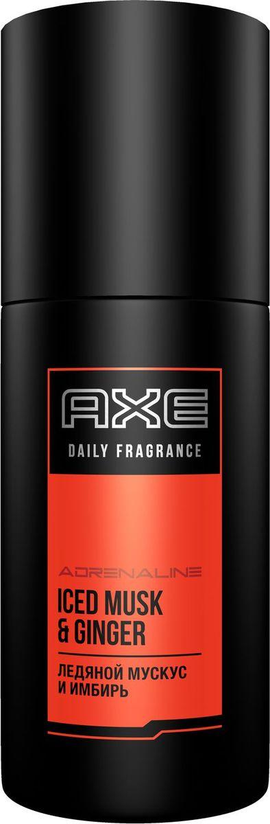 Axe Adrenaline Спрей-парфюм Ледяной мускус и имбирь, 100 мл67096853Адреналин - это то, что заставляет тебя двигаться. Спрей-парфюм AXE ADRENALINE - это заряд эмоций, который заставит тебя выкладываться по-максимуму каждый день и в любой ситуации! Свежий аромат ледяного мускуса и имбиря станет идеальным началом насыщенного дня. Новый AXE ADRENALINE не содержит газа, его аромат более легкий и ненавязчивый. И да, тройное содержание парфюма* обеспечит длительный эффект и позволит тебе быть уверенным в себе на все 300%. *по сравнению с дезодорантами аэрозолями AXE
