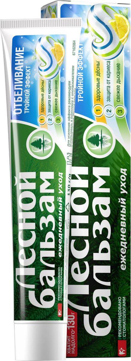 Лесной Бальзам Зубная паста Тройной эффект отбеливание (с соком лимона на отваре трав), 130 г