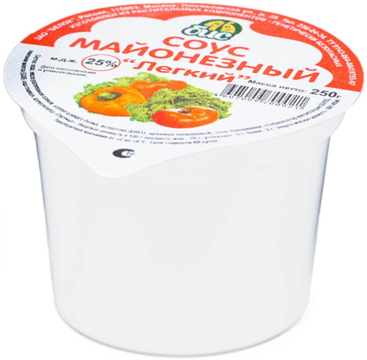 Соевый майонез полезный и легкий, без животных компонентов, обогащен полноценным соевым белком, без холестерина и лишних калорий.