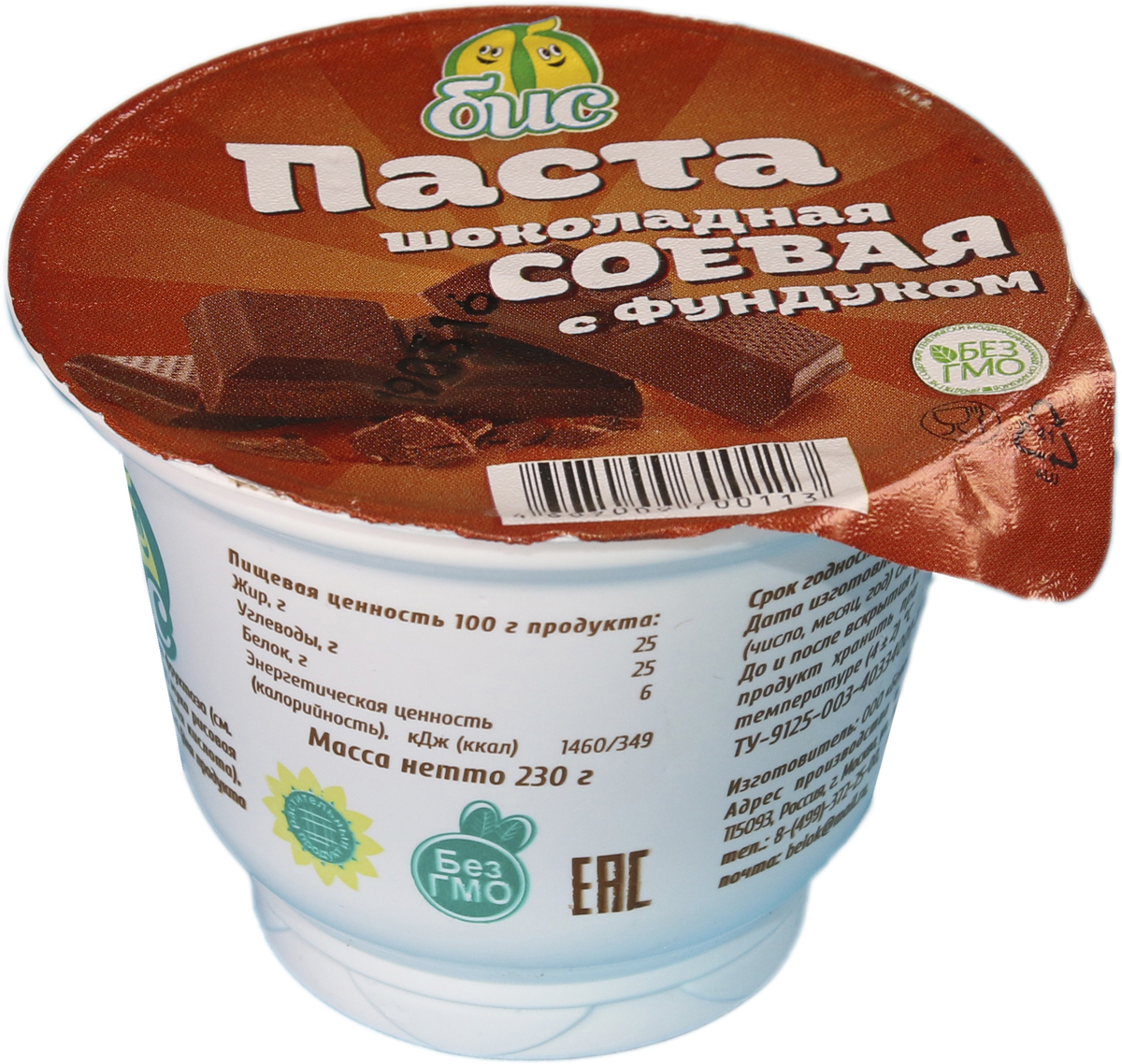 Боб и Соя Шоколадная паста соевая с фундуком 25%, 230 г