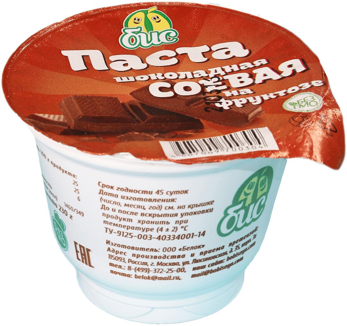 Боб и Соя Шоколадная паста соевая на фруктозе 25%, 230 г