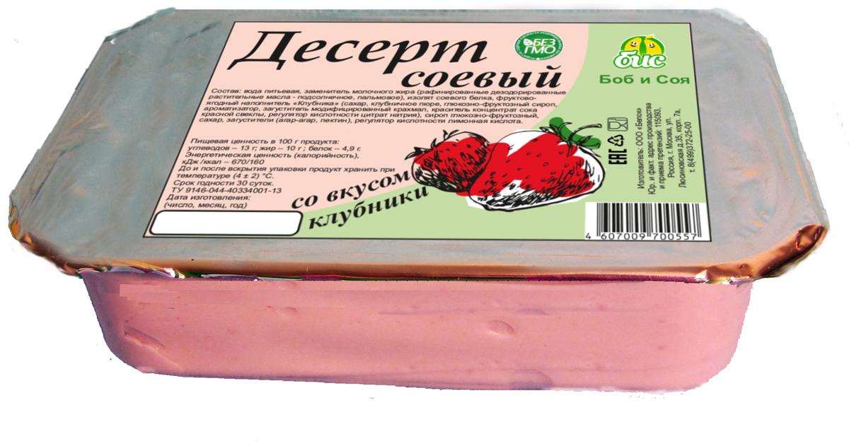 Боб и Соя Десерт со вкусом Клубники, соевый 10%, 200 г Боб и Соя