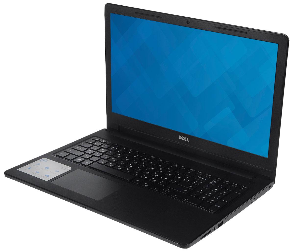 Dell Inspiron 3-1979, Black501587Ноутбук Dell Inspiron 3 невероятно портативен, поэтому вы можете эффективно работать и оставаться на связив любой точке мира. Его корпус отличается тонкой (всего 23,6 мм) и легкой конструкцией, а также удобнооткрывается. Благодаря процессору AMD A6-9220 и встроенной графической карте R4 вы получаете высокуюпроизводительность без задержки, что гарантирует плавное воспроизведение музыки и видео при фоновомвыполнении других программ.Сделайте Dell Inspiron 3 своим узлом связи. Поддерживать связь с друзьями и родственниками никогда не былотак просто благодаря надежному WiFi-соединению и Bluetooth 4.0, встроенной HD веб-камере высокой четкости и15,6-дюймовому экрану, позволяющему почувствовать себя лицом к лицу с близкими.Абсолютное удобство просмотра на дисплее с разрешением HD. Наслаждайтесь превосходным изображением набольшом экране с диагональю 15 дюймов, который идеально подходит для проектов и потоковой передачи.Смотрите фильмы с DVD-дисков, записывайте компакт-диски или быстро загружайте системное программноеобеспечение и приложения на свой компьютер с помощью внутреннего дисковода оптических дисков.Точные характеристики зависят от модели.Ноутбук сертифицирован EAC и имеет русифицированную клавиатуру и Руководство пользователя
