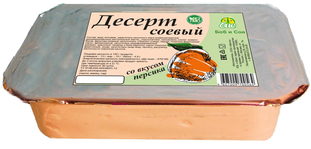 Боб и Соя Десерт со вкусом Персика, соевый 10%, 200 г ударница мармелад со вкусом персика 325 г