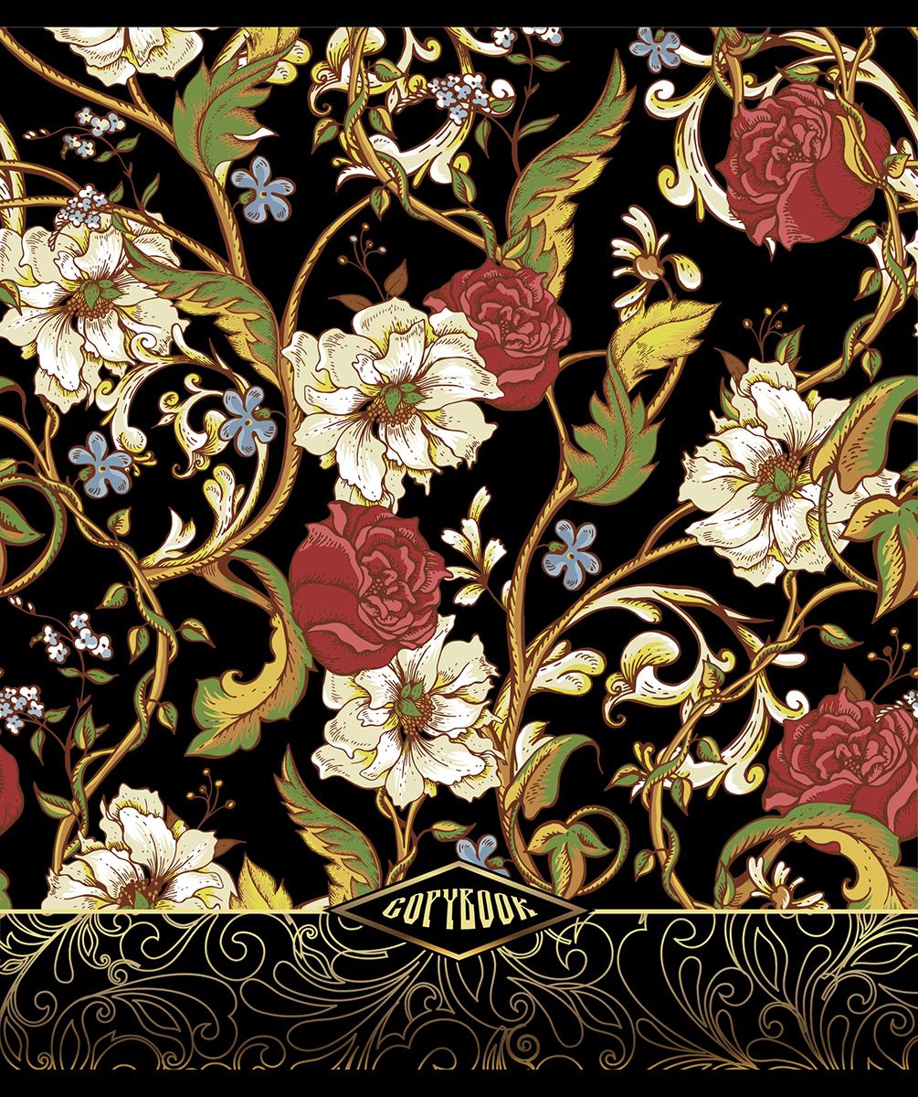 Magic Lines Тетрадь Прекрасные цветы 48 листов в клетку magic lines тетрадь листья 48 листов в клетку