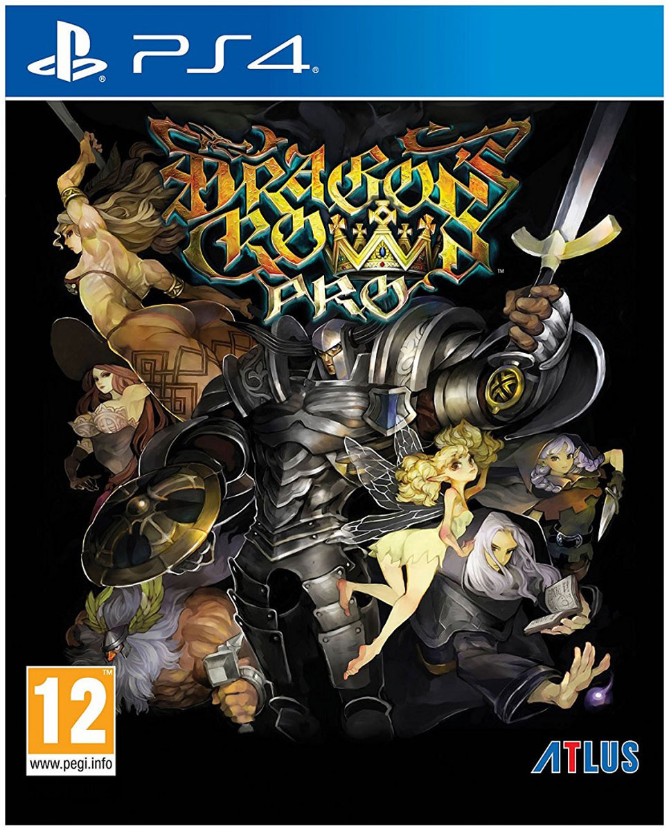 Dragon's Crown Pro (PS4), SEGA