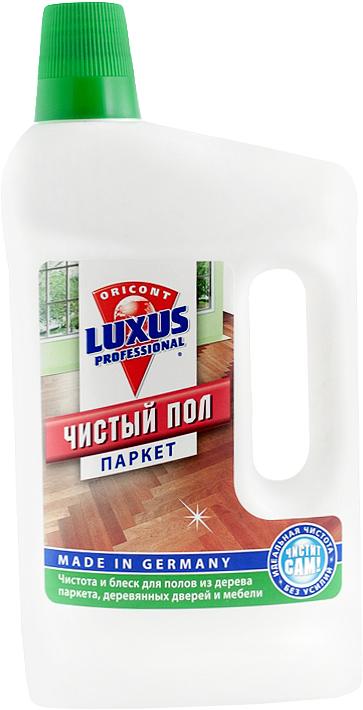 Средство для пола Luxus Professional Чистый пол. Паркет, 1 л16400Средства для мытья полов из натурального дерева, лакированного и нелакированного паркета, паркетной доски. Подходит как для мытья полов, так и для натирания очищенной поверхности для придания блеска. Может использоваться для деревянных дверей и мебели.