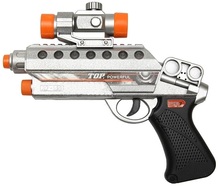 4HOME Игрушечное оружие Космический бластер 25,4 см игрушечное оружие gonher игрушечное оружие винтовка