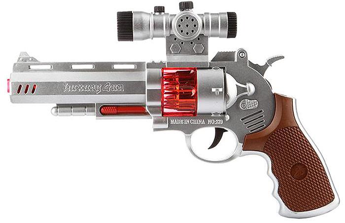 4HOME Игрушечное оружие Космический бластер 45,7 см polesie автомобиль джип военный защитник с 1 м пулеметом разноцветный