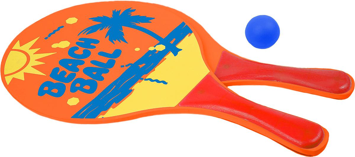 Набор для настольного тенниса Magic Home, 3 предмета, 4504045040Набор для игры в пляжный пинг-понг - незаменимое приобретение для взрослых и детей. Это отличное решение для активного отдыха. Его по достоинству оценят как любители, так и профессионалы.