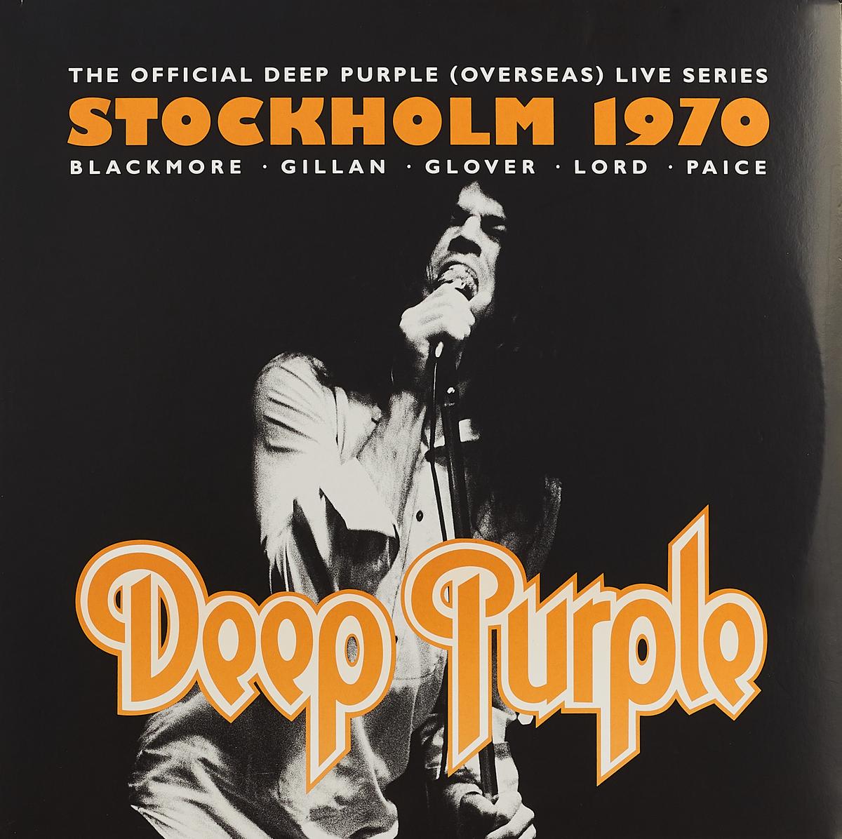 Deep Purple Deep Purple. Stockholm 1970 (3 LP) 627 full zro2 ceramic deep groove ball bearing 7x22x7mm good quality