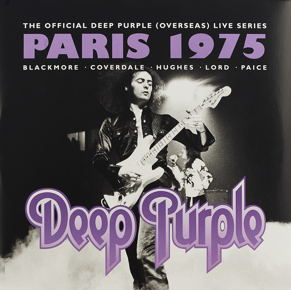 Deep Purple Deep Purple. Paris 1975 (3 LP) daybird 3803 fashionable women s quartz analog wrist watch brown coffee 1 x lr626