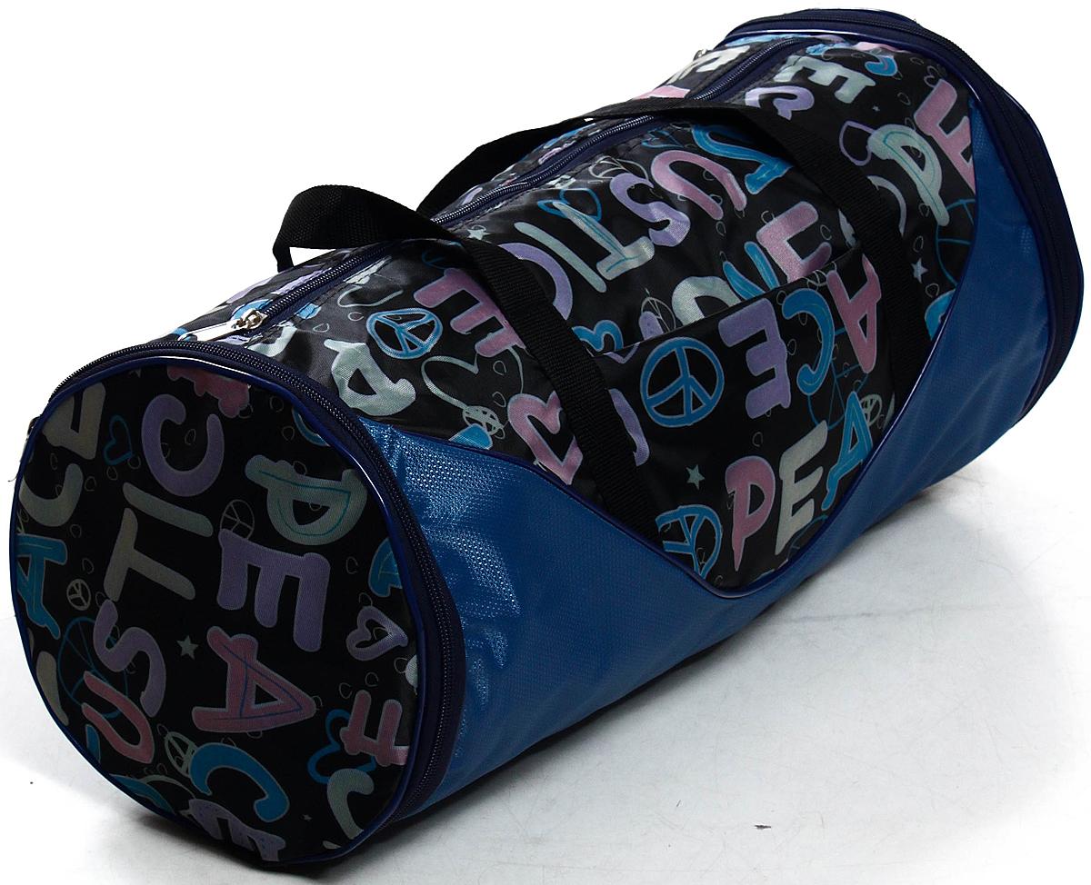 """Сумка дорожно-спортивная """"Ibag"""", цвет: черный, синий, 34 л"""