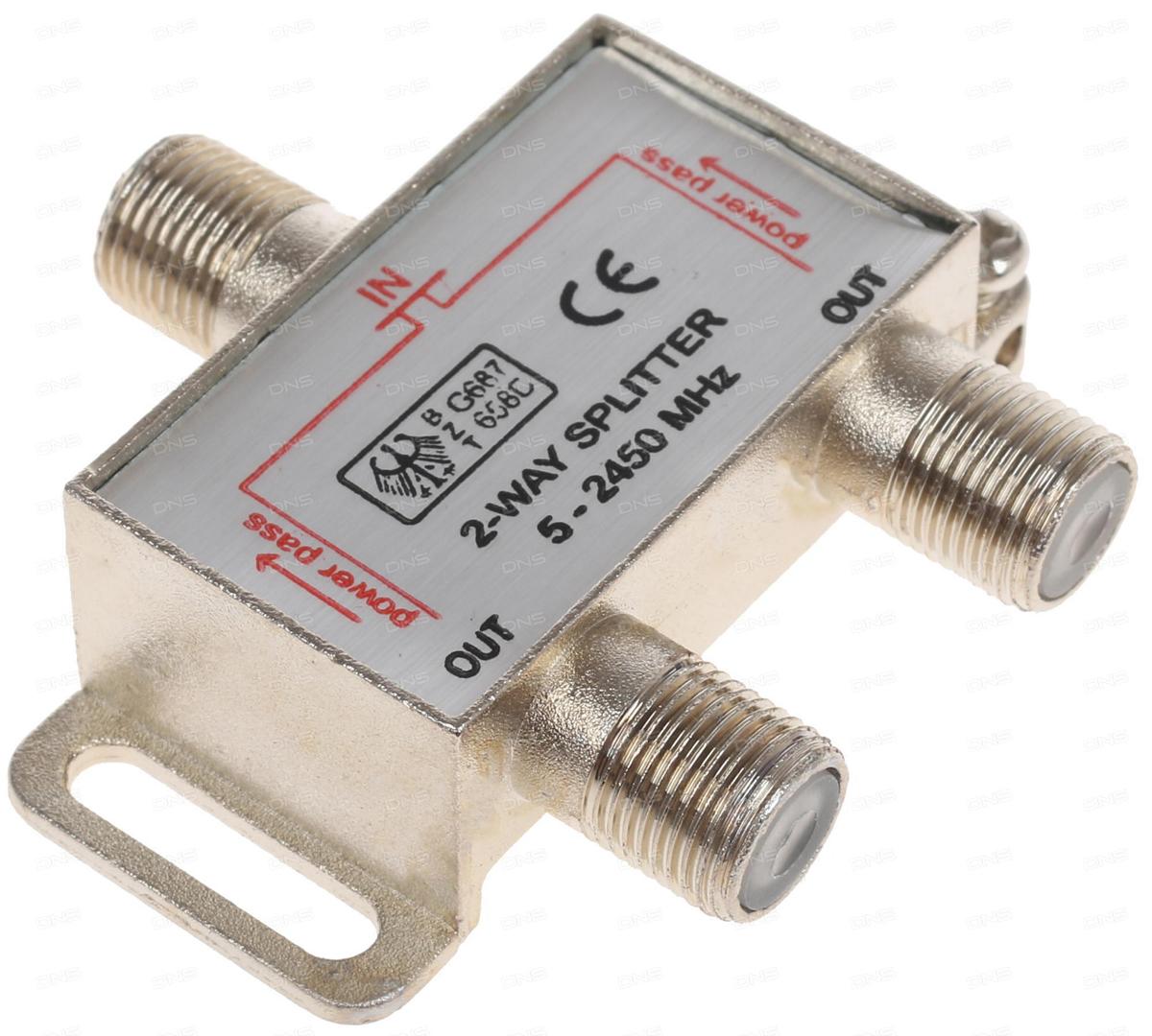 Pro Legend PL1105 сплиттер на 2 направления 5-1000 МГцPL1105Высококачественный сплиттер (разветвитель) с розетками под f-разъемы. Предназначен для разветвления высокочастотных (5-2500МГц) телевизионных (RF/AV/TV) сигналов с одного источника на 2 направления.