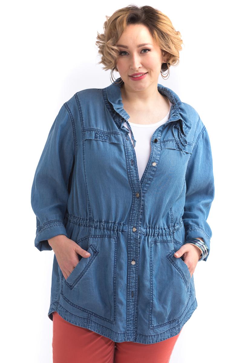 Куртка женская Averi, цвет: синий. 1407. Размер 48 (50)