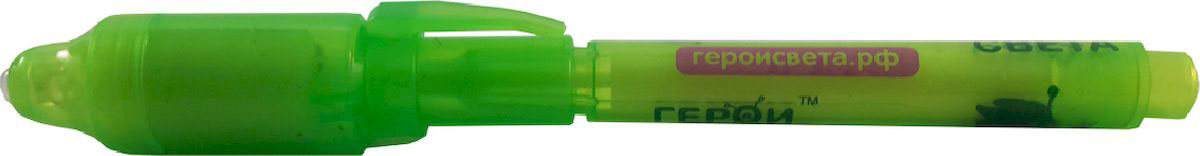 Герои Света Ультрафиолетовый фонарь-маркер цвет зеленыйRRS_20120Фонарик - ультрафиолетовый, маркер - для письма невидимыми чернилами на любой поверхности.