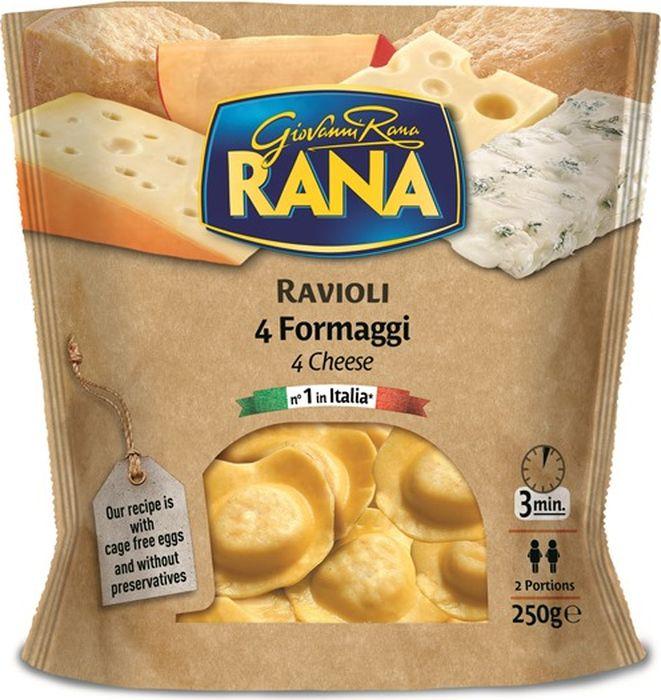 """Равиоли 4 сыра """"Rana"""" отличаются насыщенным сливочным вкусом и щедрой сырной начинкой на тонкой основе. Гармонируют со сливочным и оливковым маслом, соусами на томатной основе. В составе начинки сыры: Рикотта, Эдам, Горгонзола, Эмменталер. Время приготовления: 2 минуты в кипящей воде.Вес: 250 г. Начинка: 52%. Содержание яиц: 30 %."""