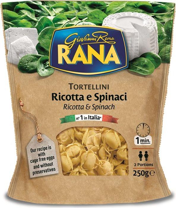 """Тортеллини – наиболее распространенный вид пасты с начинкой. Тортеллини """"Rana"""" с рикоттой и шпинатом отличаются изысканным вкусом благодаря щедрой начинке на тонком тесте. Время приготовления: 1 минута в кипящей воде.Вес: 250 г.Начинка: 51% .Содержание яиц: 30 %."""
