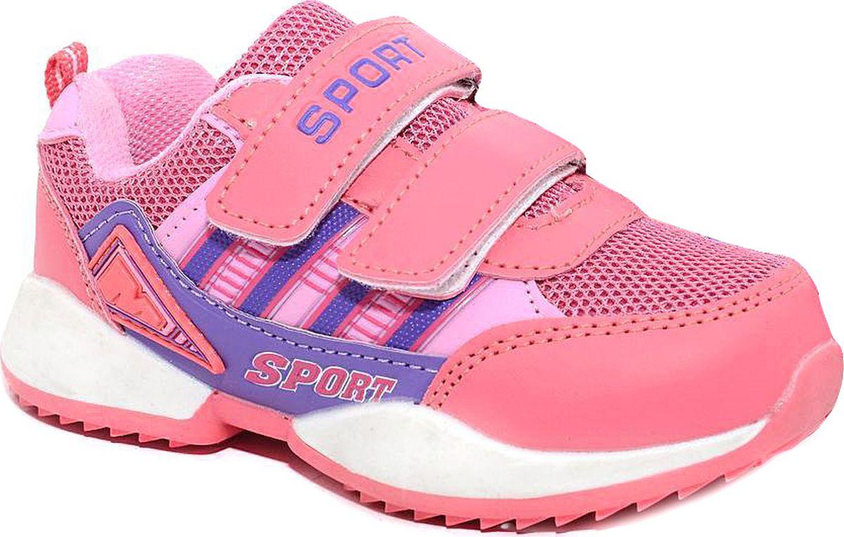 Кроссовки для девочки Мифер, цвет: розовый. 5231-H. Размер 32 - Обувь