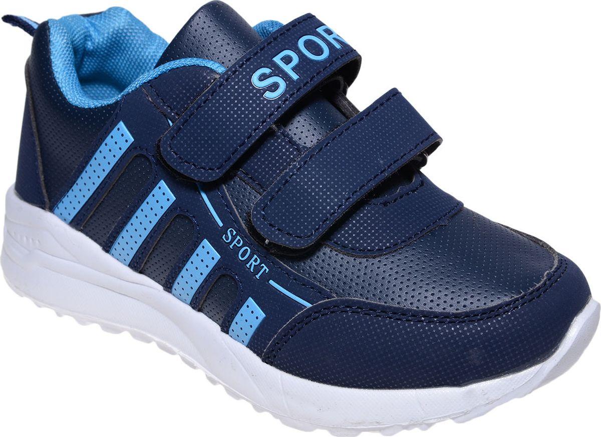 Кроссовки для мальчика Мифер, цвет: синий. 7716F-2. Размер 36 каталог richardi