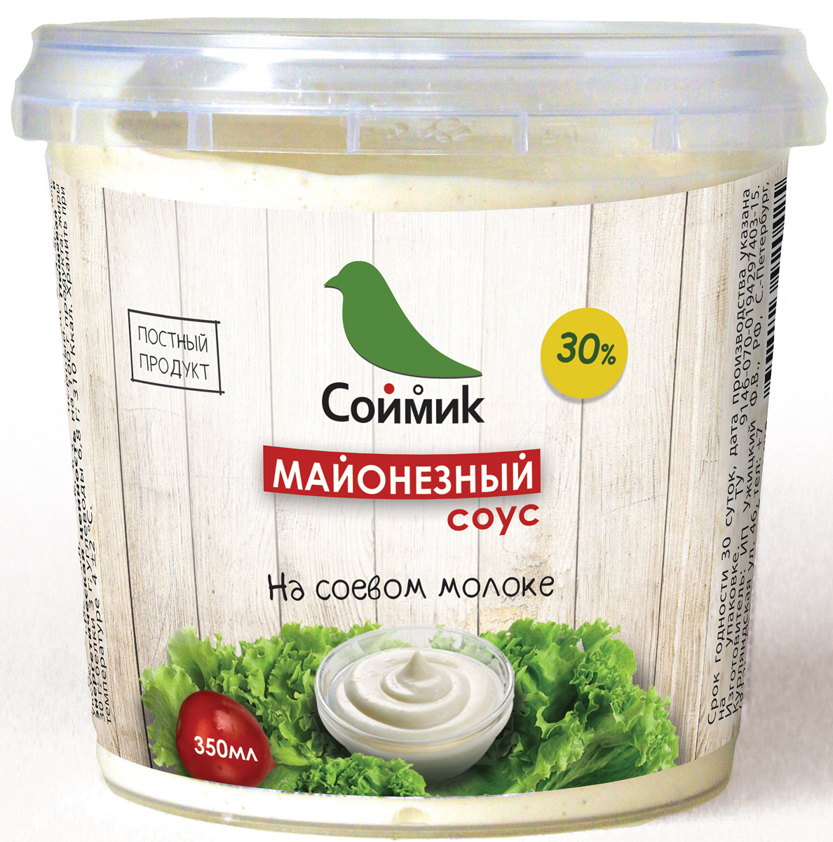 Производиться по классической технологии майонеза. Не имеет аналогов на рынке, так как сделан на основе натурального соевого молока, а не сухого соевого белка. Имеет однородную, густую консистенцию и нежный вкус домашнего майонеза.