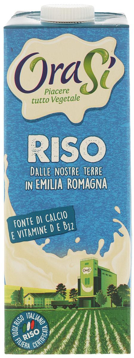 OraSi Riso растительный напиток на основе риса, 1 л starbucks frappuccino mocha молочный кофейный напиток 1 2