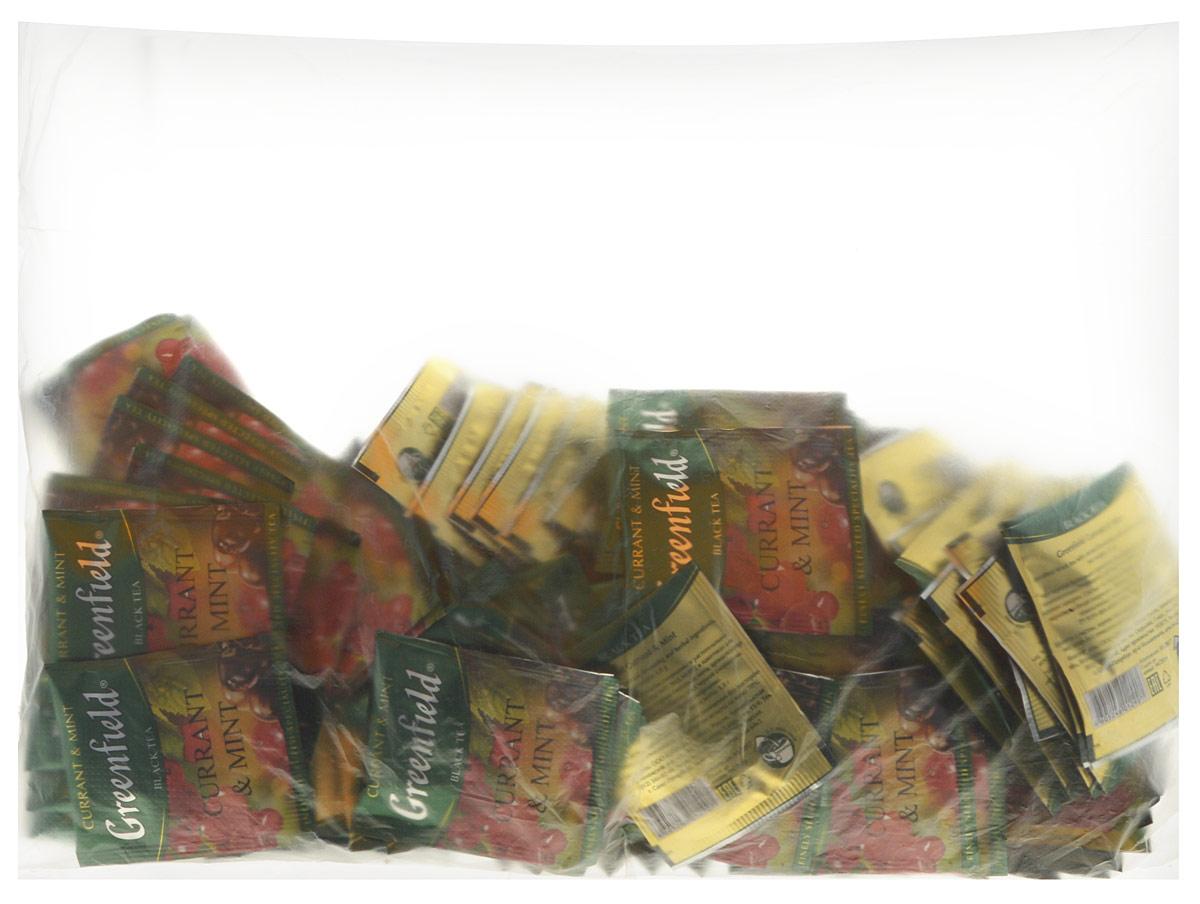 Greenfield Currant & Mint черный чай в пакетиках, 100 шт greenfield classic breakfast черный листовой чай 200 г
