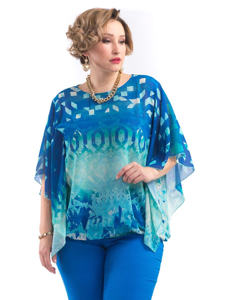 Комплект одежды женский Averi, цвет: синий. 1397. Размер 64 (68) блузка женская averi цвет голубой 1440 размер 50 52